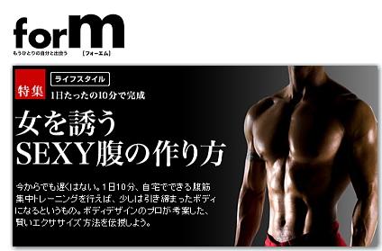 森 俊憲 Fm_1