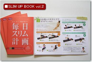 Slimup_book2