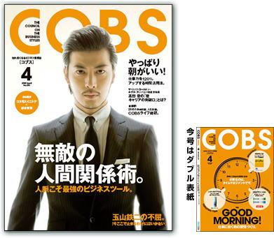 Cobs1