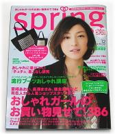 Spring12a