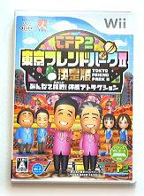 Wii_tfp2a
