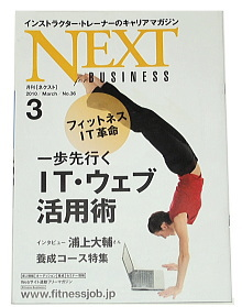 Nextb