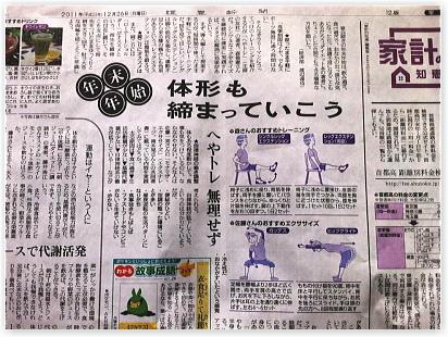 Yomiuri12