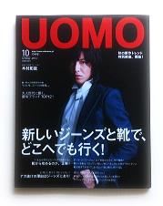Uomo1