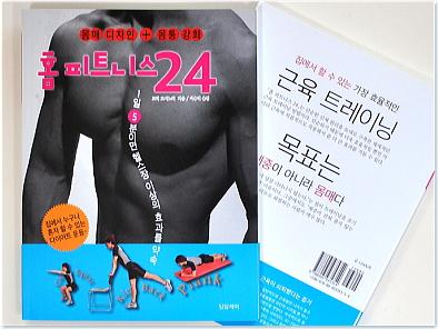 Heyatore_korea_blog
