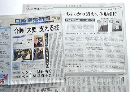 Nikkei_toshinorimori_blog