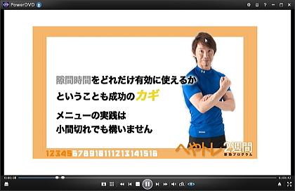 Heyatore2014_toshinori_mori5blog