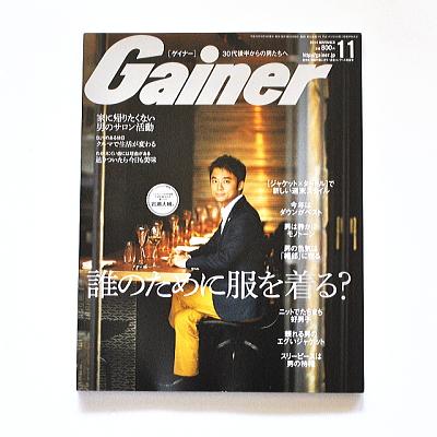 Gainer11