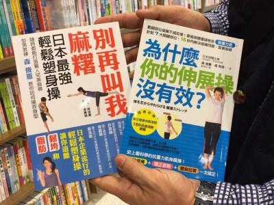taipei_book