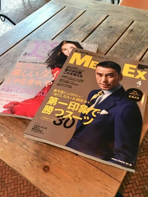 雑誌『MEN'S EX』にて、スーツの似合う体になる「服筋」づくりの連載開始