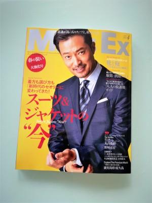 MEN'S EX 2020年4月号にて、対談スペシャル企画